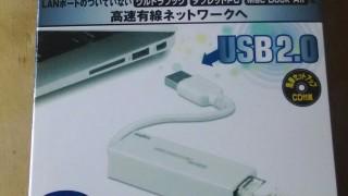 ASUS EeeBook X205TA に有線LAN は接続できる?