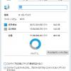 Windows10アップグレード後に容量不足で悩んでいませんか?