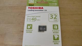 SDカードが届いたのでASUS X205TAで使ってみました